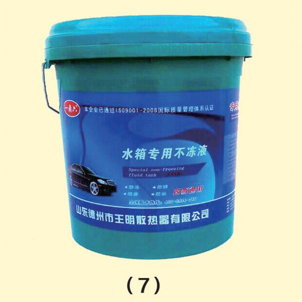 9公斤 -25℃ 沸点107℃