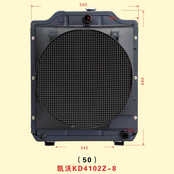 凯沃KD4102Z-8