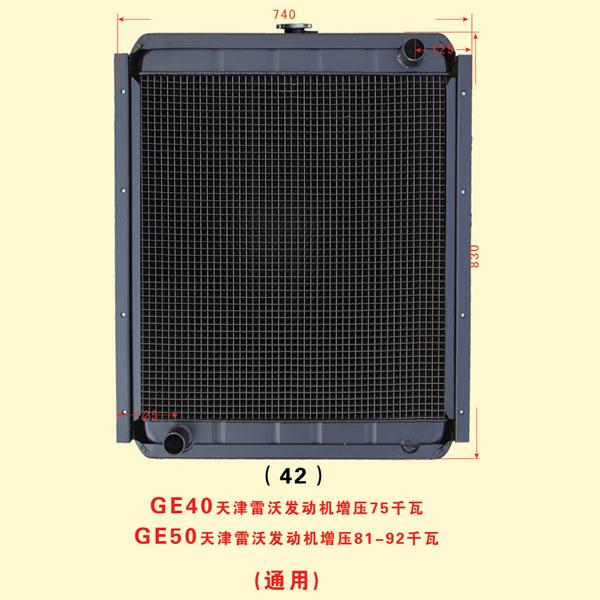 GE40 天津雷沃发动机增压75千瓦