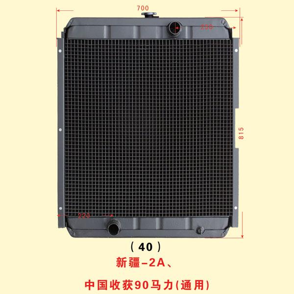 新疆-2A 中国收获90马力(通用)