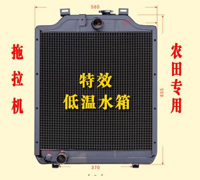 玉米收割机专用低温可以买滚球的安全平台新品上市